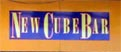 New Cube bar Playa Flamenca
